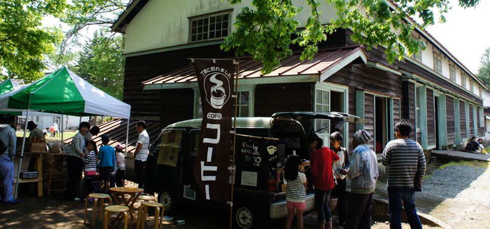 A place for producers and buyers to interact ~Kito Kito Marché~