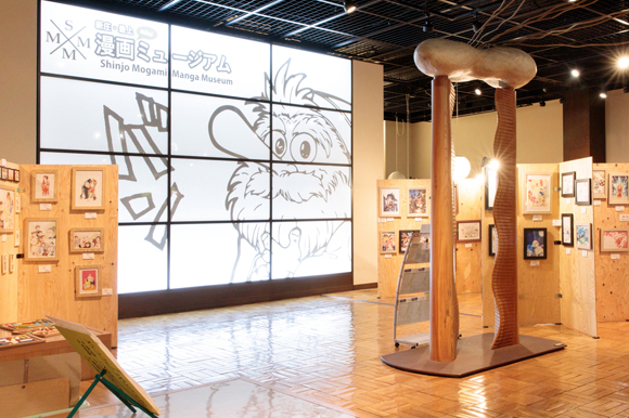 The Shinjo Mogami Manga Museum!
